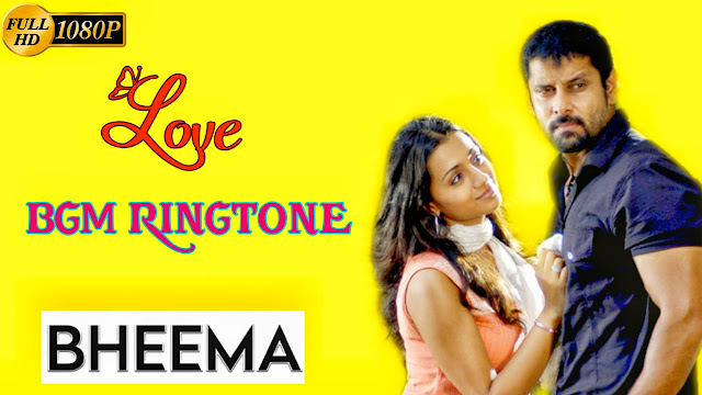 Bheema | Love BGM - Ringtone | Background Music - Mp3 Download