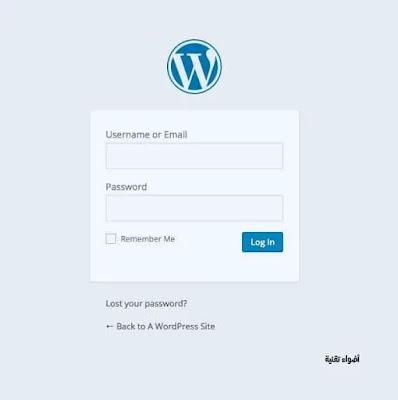 كيفية عمل مدونة على جوجل