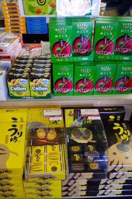 Japanese Snacks at Hakone Kojiri Terminal