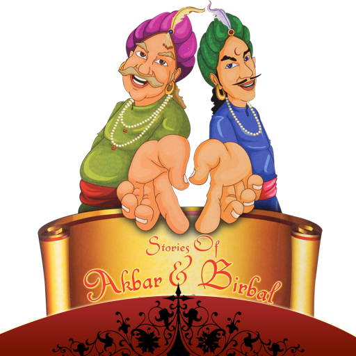 Akbar And Birbal Stories Of Now it is on time in English | Akbar And Birbal Stories Of अब तो आन पड़ी है In Hindi AND URDU