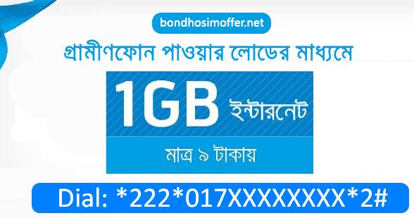 GP 1GB Internet 9tk