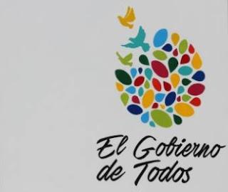 logo del gobierno de ecuador gratis