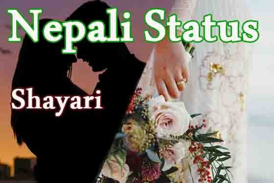 Nepali status shayari - nepali shayari zindagi  (love)