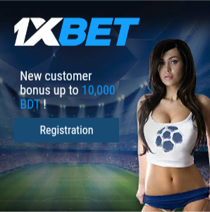 Sports Betting - Banner advertising service