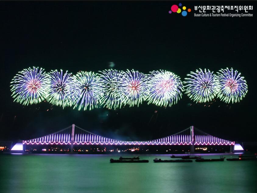 멀티미디어 해상쇼, '2019 부산 불꽃축제' 11월2일 개최