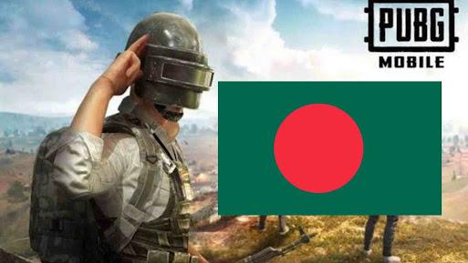 Pubg Mobile Server Bangladesh Server