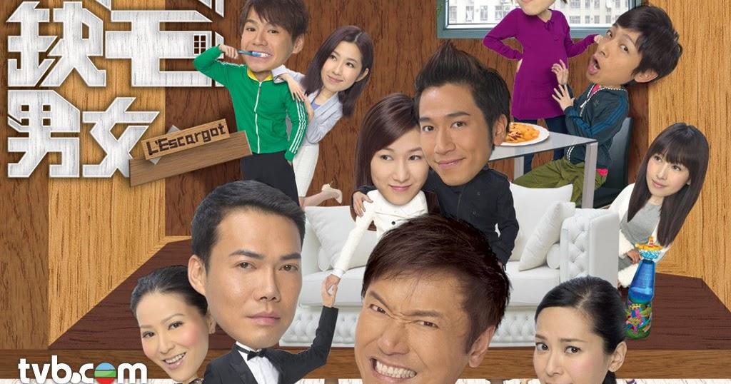 香港劇集巡禮   Hong Kong TV Drama Presentation: 香港電視劇 - 《缺宅男女》