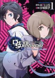 Devil Survivor 2 - Show Your Free Will Manga