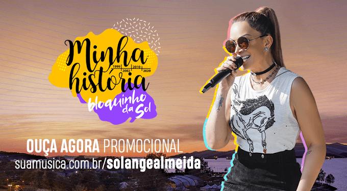 """Solange Almeida lança novo CD Promocional """"Minha História"""". Baixe agora!"""