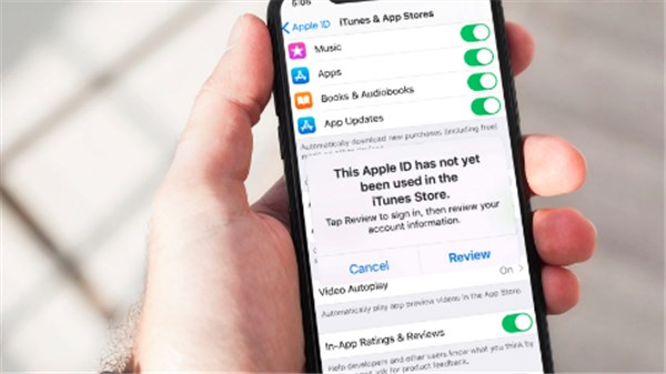 How to Change Apple ID on iPhone