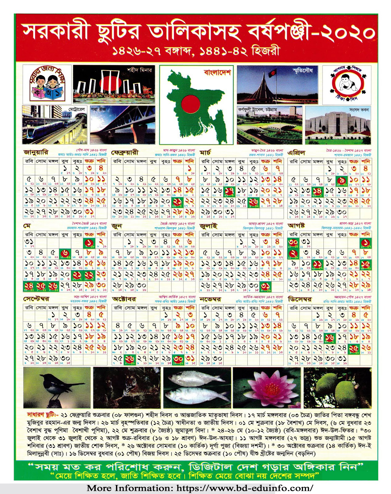 Bangladesh Government Official Calendar 2020