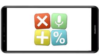 تنزيل برنامج Calculator Pro mod premium مدفوع مهكر بدون اعلانات بأخر اصدار من ميديا فاير