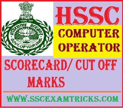HSSC Computer Operator Scorecard/ Cut off Marks
