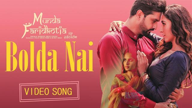 Bolda Nai Song Poster