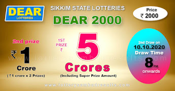 Lottery Sambad Dear 2000 Lottery 10.10.2020 Results 8:00 pm, Sikkim State Lottery Result, dear lottery result today, Dear 2000 lottery