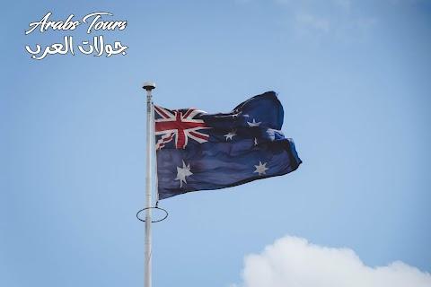 دليل السفر إلى أستراليا - السياحة في أستراليا
