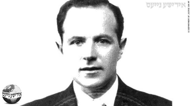 א בילד פון 1957, צוגעשטעלט דורך די יוסטיץ דעפט., ווייזט דזשאקי פאליג