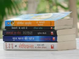 Not giving Hindi language preference is our biggest mistake-हिंदी को वरीयता ना देना हमारी सबसे बड़ी भूल