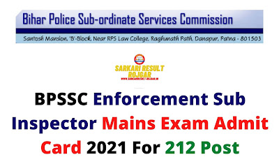 BPSSC Enforcement Sub Inspector Mains Exam Admit Card 2021 For 212 Post