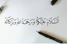 Assalamu'alaikum, Adalah Salam Nabi Adam a.s. Hingga Keturunannya.