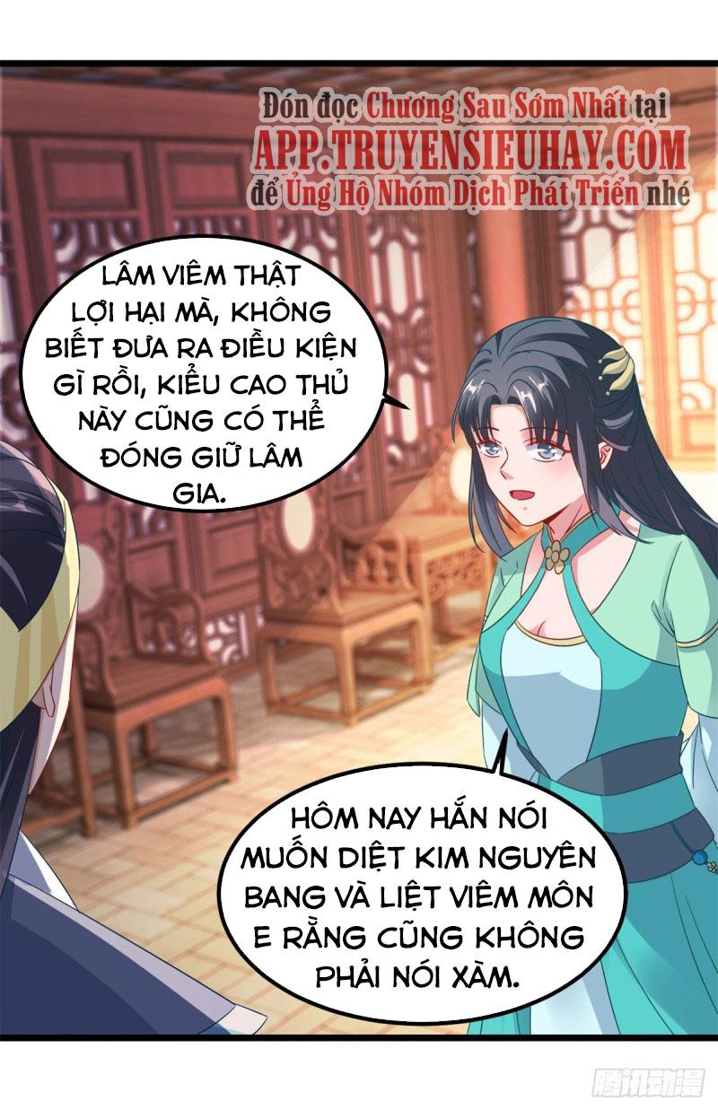 Thần Hồn Võ Đế chap 106 - Trang 11