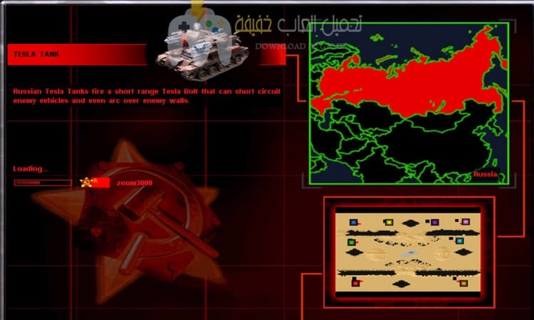 تحميل لعبة Red Alert 2 برابط مباشر