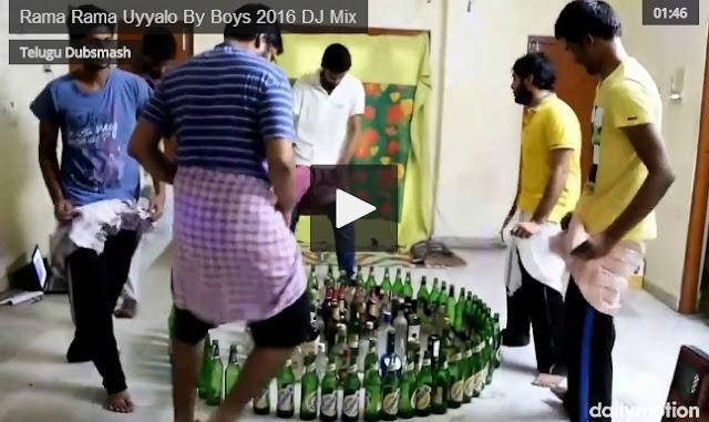Rama Rama Uyyalo By Boys 2016 DJ Mix