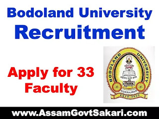 Bodoland University Recruitment 2020