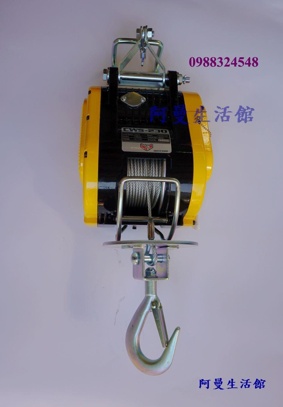 Tời cáp điện comeup CWS-230