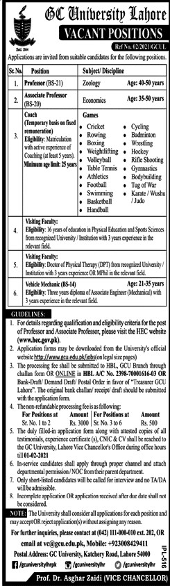 GC University Lahore - GC College Lahore - GC Uni Lahore - Government College University - How to Apply in GC University - Download GC University Application Form - www.gcu.edu.pk/jobs