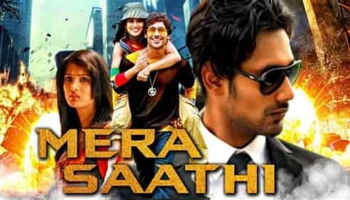 Mera Saathi (Happy Happy Ga) Hindi Dubbed Hd Movie | Varun Sandesh, Vega