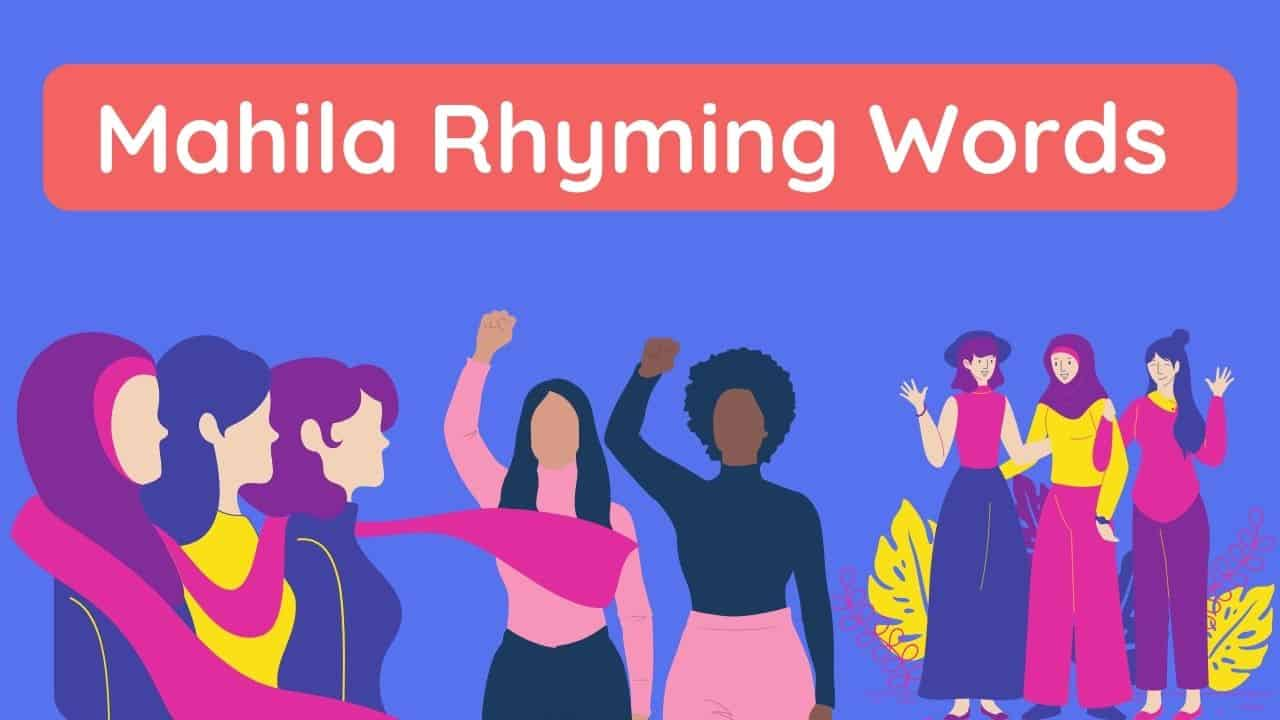 Mahila Rhyming Words in Hindi