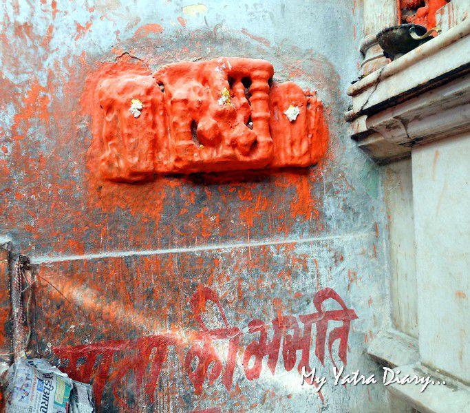 Mata ki bhabhuti in ShaktiSthal Jeen Mata Temple Sikar Rajasthan