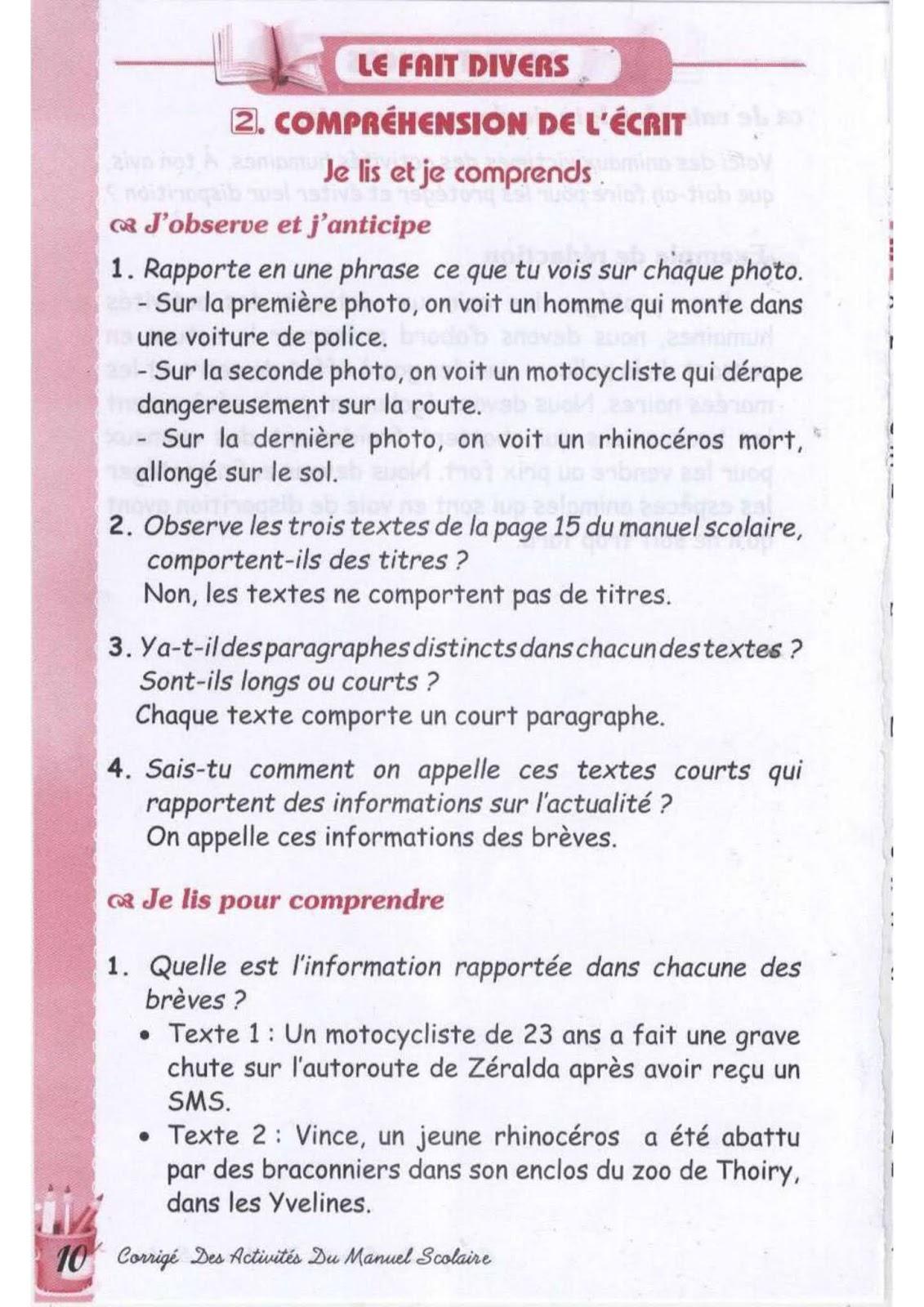 حل تمارين صفحة 15 الفرنسية للسنة الثالثة متوسط - الجيل الثاني   موقع  التعليم الجزائري - Dzetude