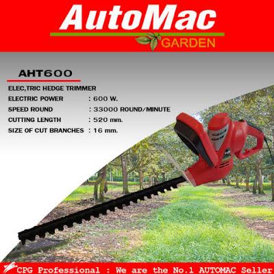 ขายเครื่องตัดแต่งกิ่งไม้ไฟฟ้า Automac รุ่น AHT600