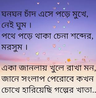 O Kolkata Lyrics Shreya Ghoshal