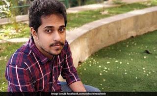 Computer Science student Abhishek murdered in California कैलिफ़ोर्निया में स्थित अपने बेटे से फ़ोन पर बात होने के बाद मैसूरु निवासी को मिली अपने बेटे की क़त्ल की खबर