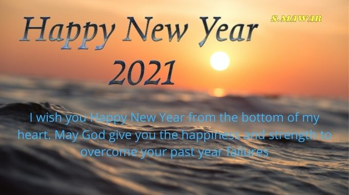 Happy-New-Year-Greetings-Quotes | Happy-New-Year-Greetings-Card