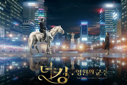 The King: Eternal Monarch 2020 Episode 9 Download Watch Completed (The King: Monarch of Eternity / Deo King: Youngwonui Gunjoo / 더 킹: 영원 의 군주)  Watch And Direct Download