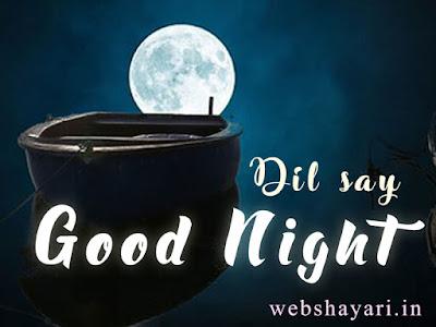 dil good night