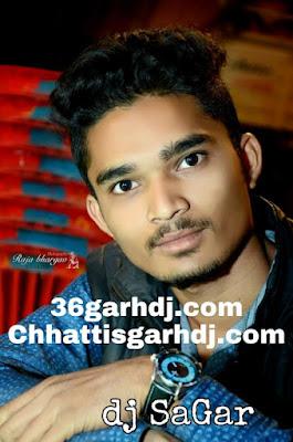 Aama Paan Ke Patri - dj SaGar Kanker | Chhattisgarh dj