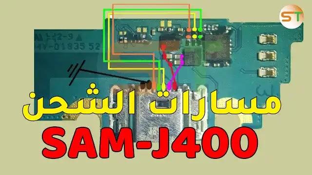 مسارات الشحن Samsung J4-J400F