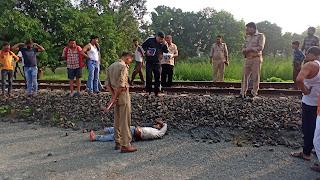 #JaunpurLive : अज्ञात युवक का शव मिलने से मचा हड़कंप