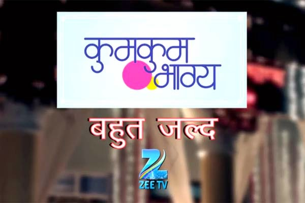 Zee TV | fun and Entertainment top earn money
