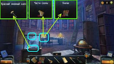 вытаскиваем ключ в аквариуме, на столе ключи и часть схемы в игре загадки нью - йорка пробуждение
