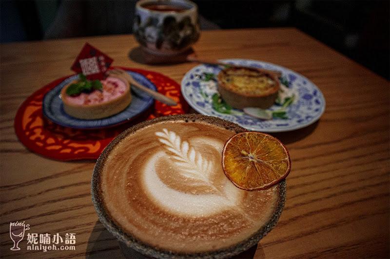 【大稻埕商圈美食】福來許珈琲館 Fleisch Café。陳香拿鐵超推薦