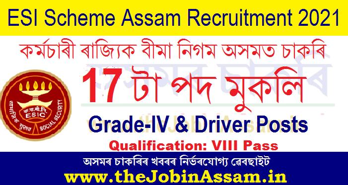 ESI Scheme Assam Recruitment 2021: