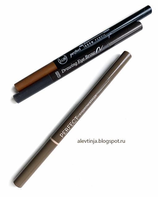 карандаш для блондинок