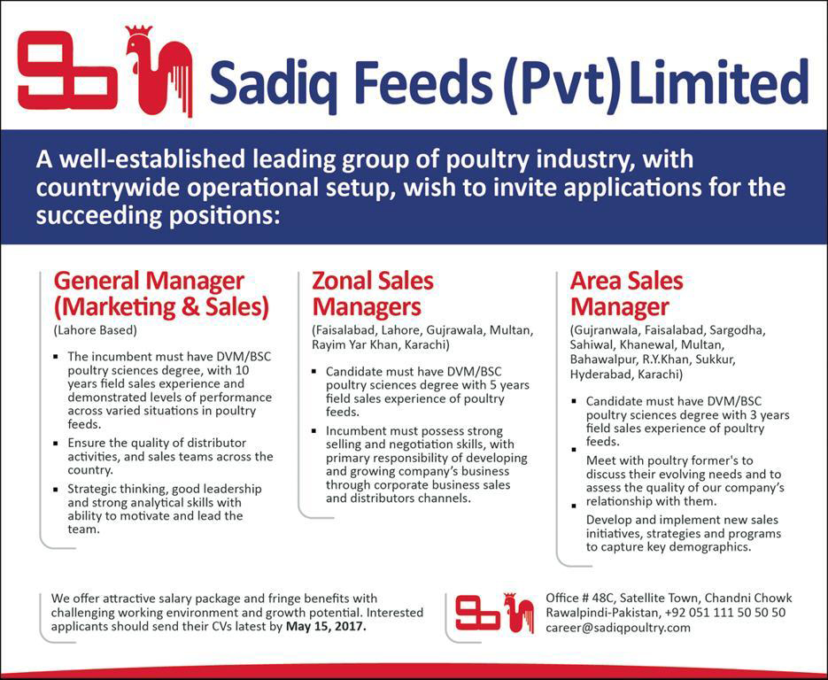 sadiq feeds pvt ltd jobs in Rawalpindi 9 may 2017