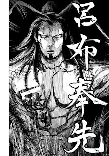 Review de Shuumatsu no Valkyrie, Ivréa.